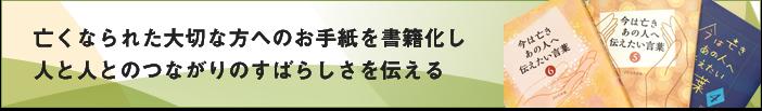 csr3_banner01