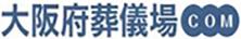 大阪府葬儀場.com