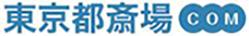 東京都斎場.com